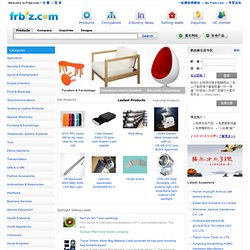 China suppliers - China manufacturer directory, China products, China trade, China factory from frbiz.com