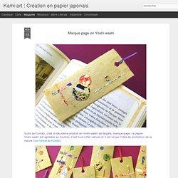Marque-page en Yoshi-washi