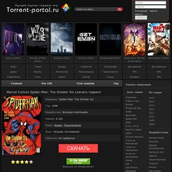 Marvel Comics Spider-Man: The Sinister Six скачать торрент бесплатно на PC