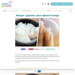 """Masque """"japonais"""" pour rajeunir le visage"""