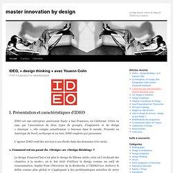 un blog dans le réseau de blogs de l'ENSCI-Les Ateliers