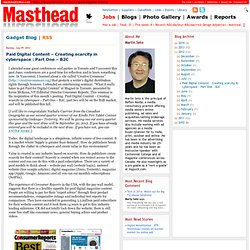 Masthead Online Blogs - Gadget Blog