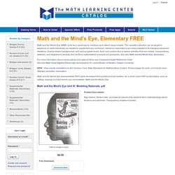Math and the Mind's Eye, Elementary FREE