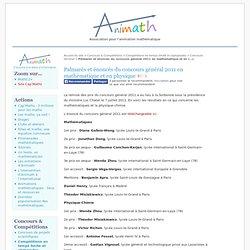 Palmarès et énoncés du concours général 2011 en mathématique et en physique
