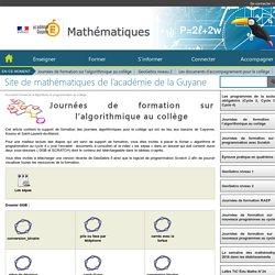Site de mathématiques de l'académie de la Guyane