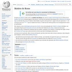 Matière de Rome
