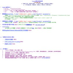 Matlab 課程 教學資源