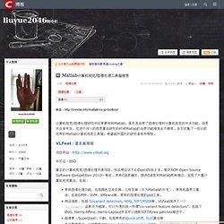 Matlab计算机视觉/图像处理工具箱推荐 - liuyue2046的专栏