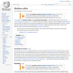 Matthew effect (sociology)