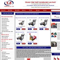 Máy rửa xe chính hãng-Thanh An cung cấp máy rửa xe giá tốt
