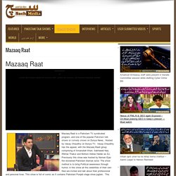 Mazaaq Raat on Dunya News Pakistani talk show