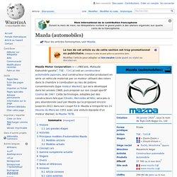 Mazda (automobiles)