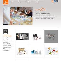 中實特勤保全|品牌規劃與設計理念|視覺形象-MBIS奇創形象策略