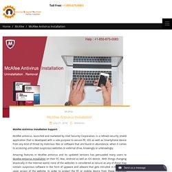 McAfee Antivirus Installation -