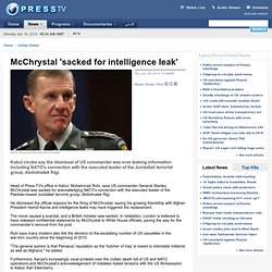 McChrystal 'sacked for intelligence leak'