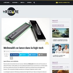 McDonald's se lance dans la high-tech