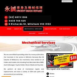 Mechanical Services - VINCENT