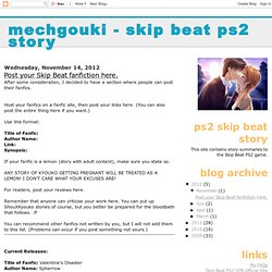 mechgouki - Skip Beat PS2 story