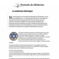 MEDECINE HEBRAIQUE