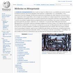 Médecine en Mésopotamie