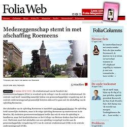 Foliaweb: Medezeggenschap stemt in met afschaffing Roemeens