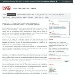 LSVb: medezeggenschap hbo in kinderschoenen