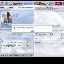wjj Media Box Song Request System ver 5.6 beta