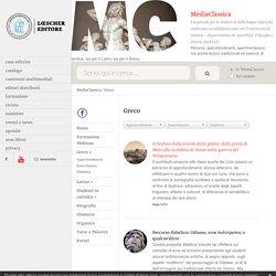 MediaClassica , Greco - Loescher Editore