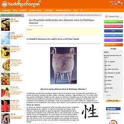 Les Propriétés médicinales des Aliments selon la Diététique chinoise - Buddhachannel : le portail du bouddhisme dans le monde