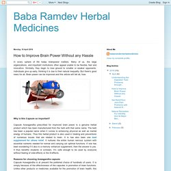 Baba Ramdev Herbal Medicines: How to Improve Brain Power Without any Hassle