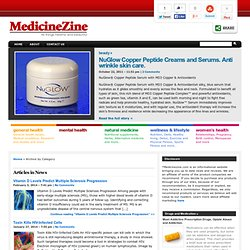 News | Medicinezine.com - Reviews and articles in Wellness & Lifestyle, Child & Teen Health, Women's Health, Men's Health, Mental Health, Natural Medicine, Drugs and Medication, Sexual Health.