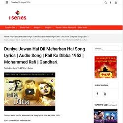 Duniya Jawan Hai Dil Meharban Hai Song Lyrics