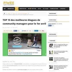TOP 15 des meilleures blagues de community managers pour le 1er avril