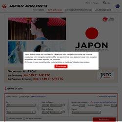 JAL - Nos meilleures offres vers le Japon