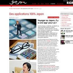 Voyager au Japon, il y a une application pour ça !