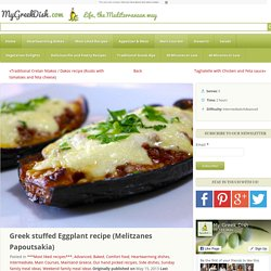 Greek stuffed Eggplant recipe (Melitzanes Papoutsakia)