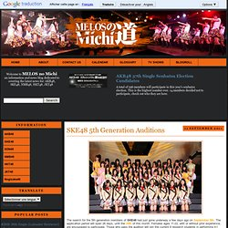 SKE48 5th Generation Auditions
