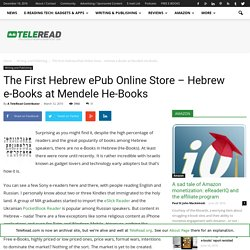 The First Hebrew ePub Online Store - Hebrew e-Books at Mendele He-Books - TeleRead News: E-books, publishing, tech and beyond