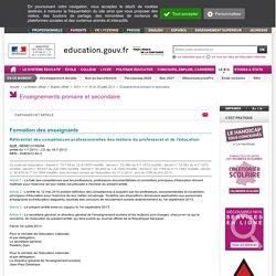 Référentiel compétences métiers du professorat et de l'éducation 2013