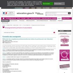 Référentiel de compétences 2013