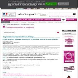 Programme EMC Lycée 2015