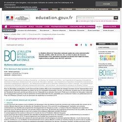 Prix Goncourt des lycéens 2016