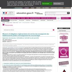 Missions et obligations réglementaires de service des enseignants des établissements publics d'enseignement du second degré