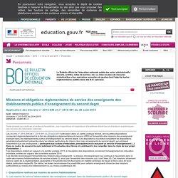 PROFS du PUBLIC - ORS (BO 30 avril 2015)