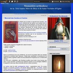 Mercredi des Cendres et Carème - Orthodoxes d'Occident et d'Orient