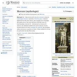 Mercure (mythologie)