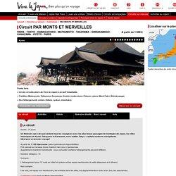 Circuit individuel Japon, visiter le Japon, itinéraire Japon : Vivre le Japon