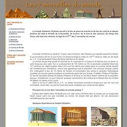 Le Temple d'Artémis