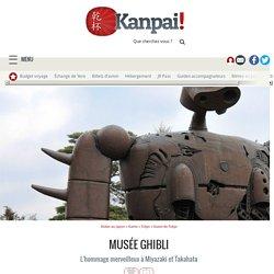 Musée Ghibli - L'hommage merveilleux à Miyazaki et Takahata