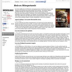 Magazine Dossiers d'Archéologie #348
